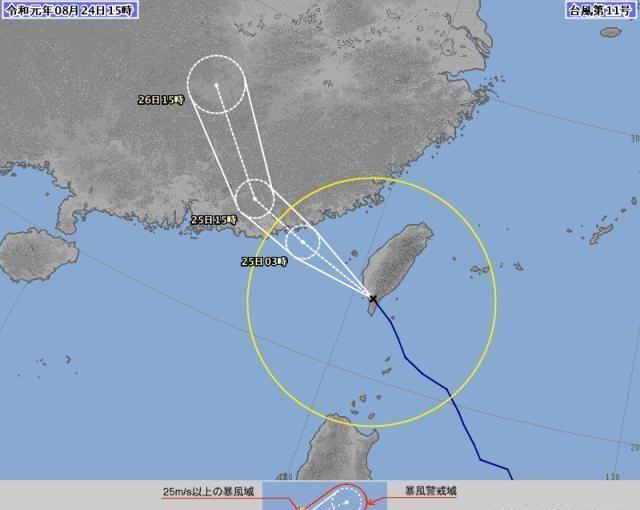<b>11号台风加速前行!最快明日侵袭福建,气象专家:暴雨不断</b>