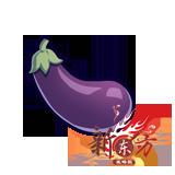 茄子.png