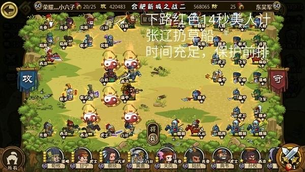1.4.6合肥新城之战二.jpg