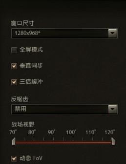 坦克世界fps不稳定,在20 80往返波动,驱动已更新,360上的fps