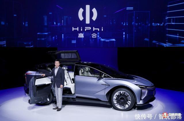 华人运通解锁智能汽车真正奥义:发布高合HiPhi豪华智能纯电品牌