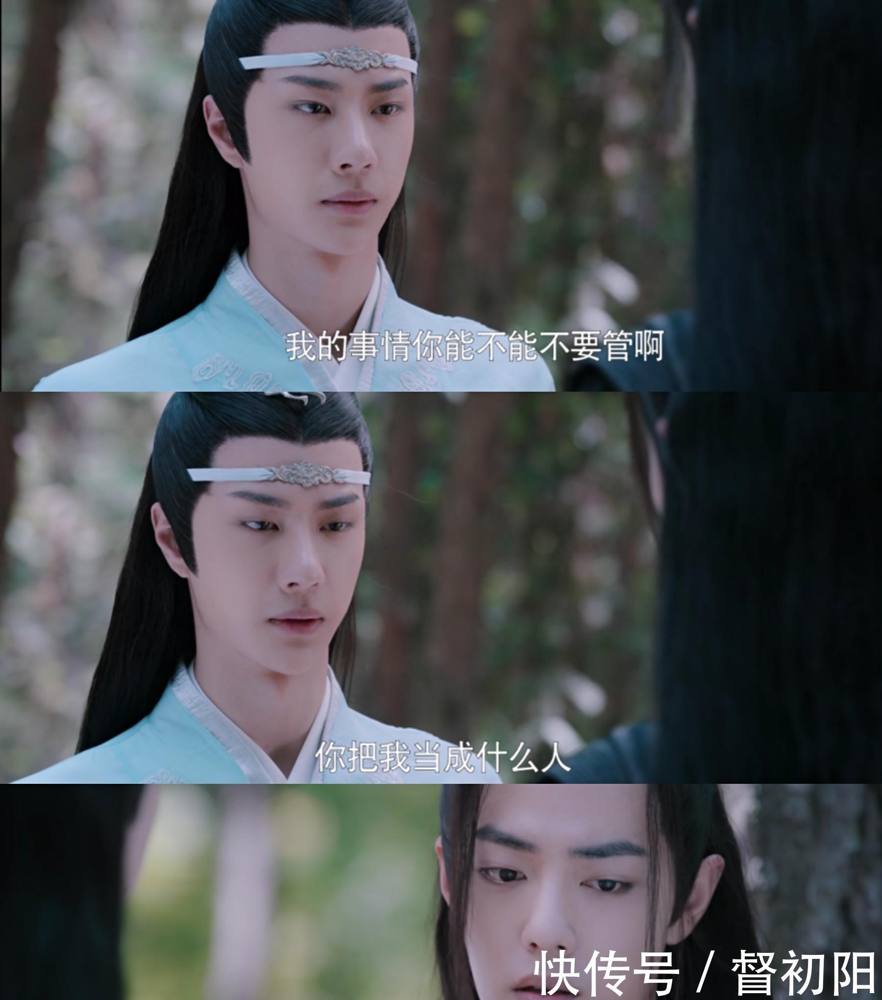 陈情令蓝忘机:你把我当成什么人?甜不过官方,动漫会更甜吗?