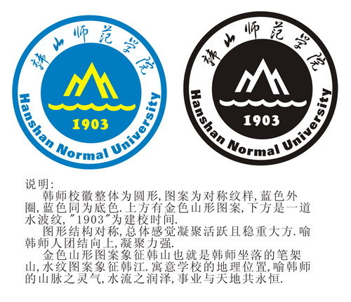 logo logo 标志 设计 图标 500_431
