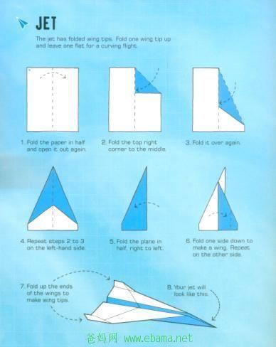 折纸飞机大全图解