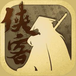 侠客养成手册icon.png