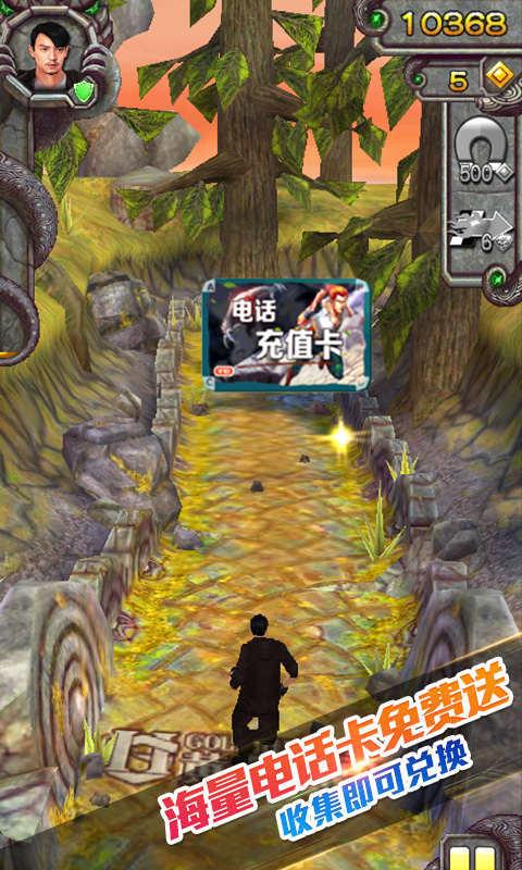 神庙逃亡2安卓版高清截图