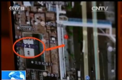 吓人!央视曝光:只需手机号就能把你查个底儿掉 - 平淡无奇 - 平淡无奇博客