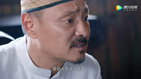 《勇者胜》第06集精彩片花