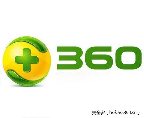【北京招聘】发现QEMU漏洞的360GearTeam招聘安全人才