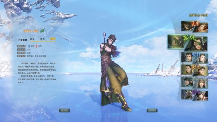 古剑奇谭ol斩风技能加点暴力流 武器选择推荐