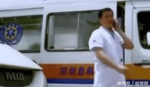小伙给救护车开道,上班迟到遭同事嘲笑,第二天阿里送来巨额奖金!