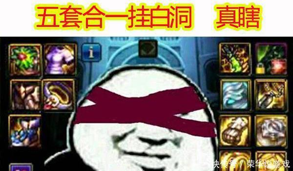 DNF:玩家偶遇国服第一ap剑神,站街智力7200点,魔攻接近10万