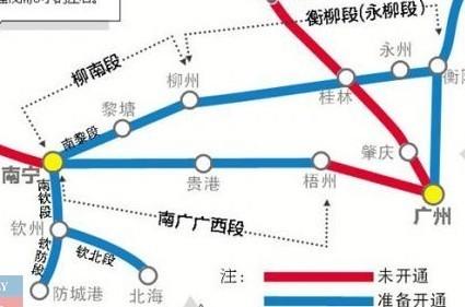 贵港高铁站什么时候开通图片