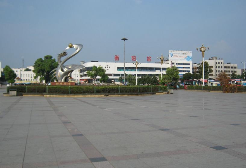 衡阳站到衡阳东站_原衡阳火车站内有直接的公交车到衡阳东站的吗?也就是高铁