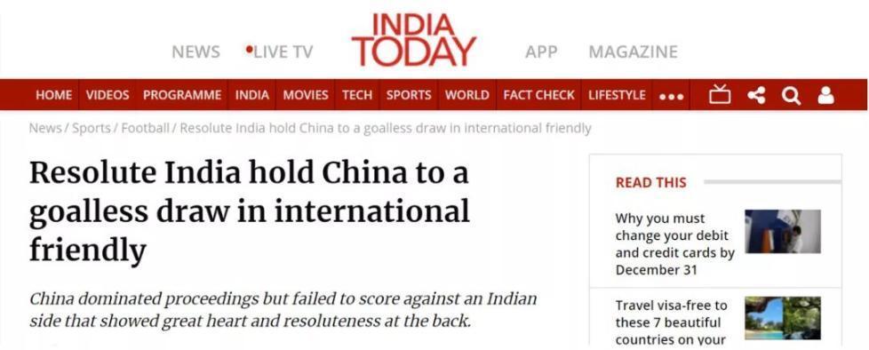 被中国队逼平之后,印度国内果然...